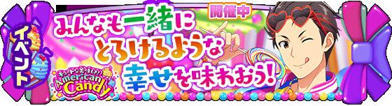 banner_event_179_cjiwjziimiji.png