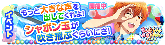 banner_event_182_ybfarikcbqty.png