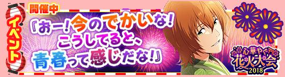 banner_event_184_moaeacyeiuoxbm.png