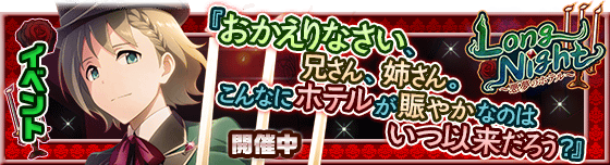 banner_event_185_drrmqlicgmub.png