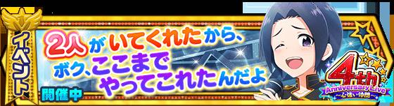 banner_event_188_mbvqupwlacus.png