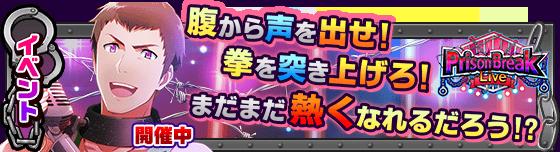 banner_event_189_nkcevggqzsoxk.png