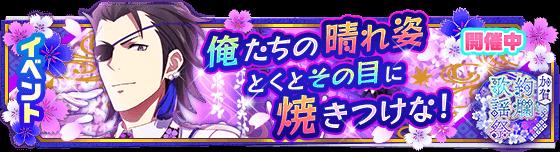 banner_event_190_ynscjagidzq.png