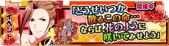 banner_event_195_rsauzqmsgw.png