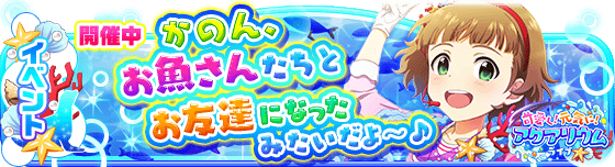 banner_event_200_ppjnsnhei.png