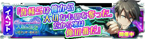 banner_event_202_wltqwabp.png