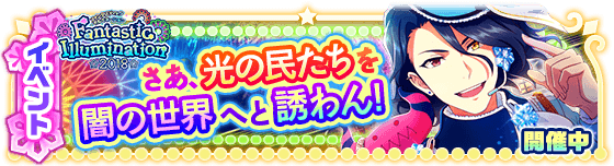 banner_event_203.png