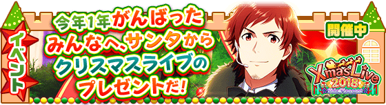 banner_event_205.png