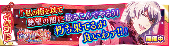 banner_event_206.png