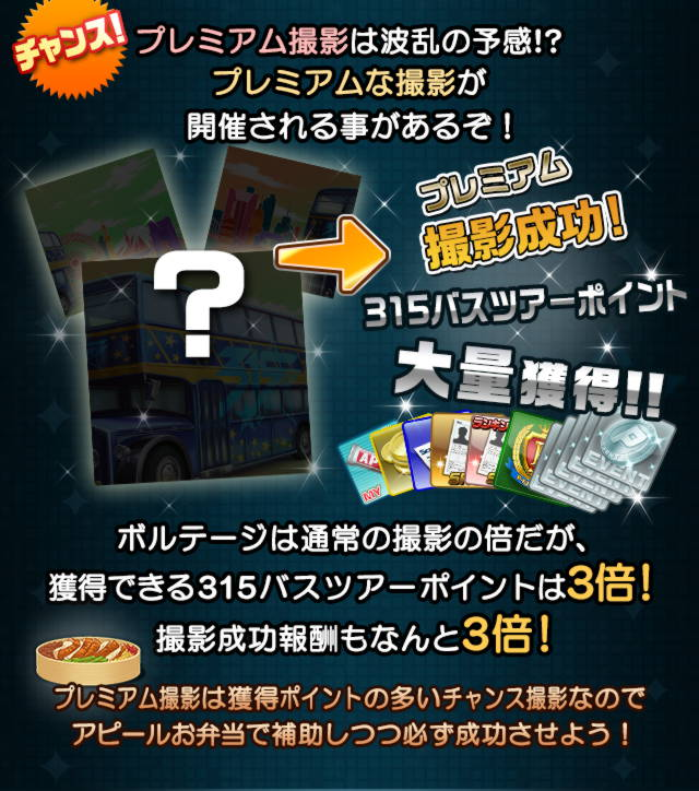 play_07.jpg