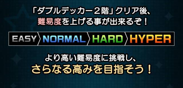 play_08.jpg