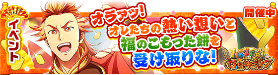 banner_event_255.png