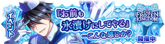 banner_event_256.png