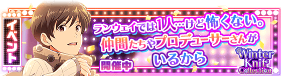 banner_event_257.png