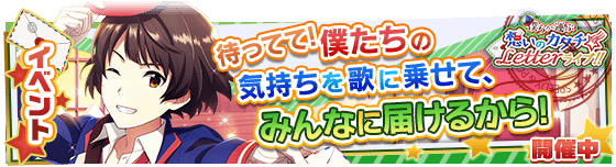 banner_event_258.png
