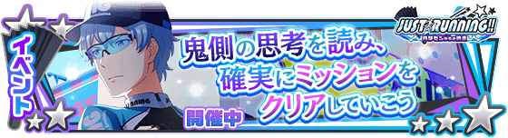 banner_event_259.png