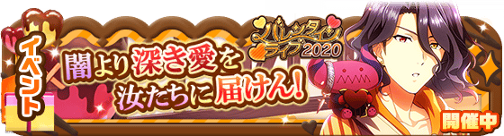 banner_event_260.png