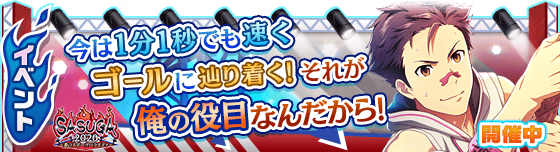 banner_event_262.png