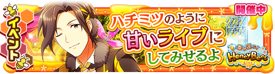 banner_event_263.png