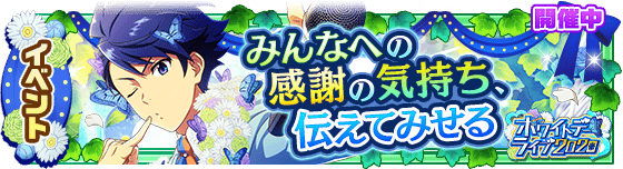 banner_event_264.png