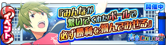 banner_event_265.png