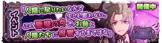 banner_event_305.png