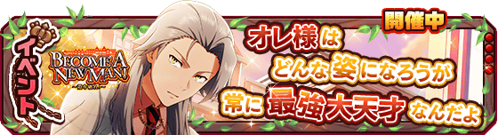 banner_event_306.png