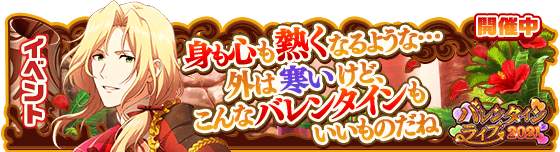 banner_event_308.png