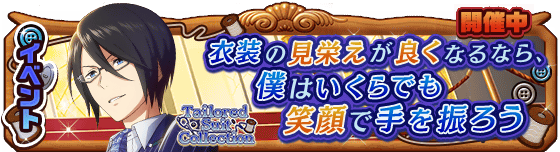 banner_event_309.png
