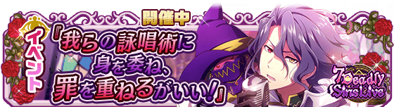 banner_event_311.png