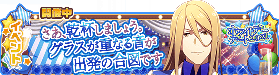banner_event_312.png