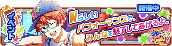 banner_event_313.png