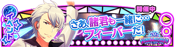 banner_event_314.png