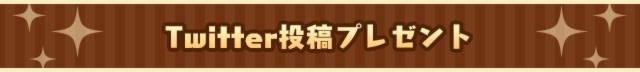 midashi_01.jpg