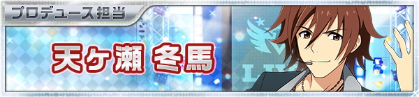 02_idol_01_toma.jpg