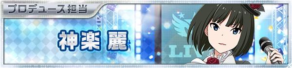 02_idol_08_rei.jpg