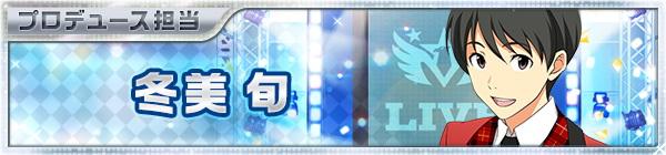 02_idol_21_jun.jpg
