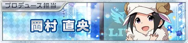02_idol_32_nao.jpg