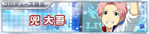 02_idol_42_daigo.jpg