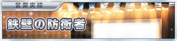 03_audition_06_tepeki.jpg