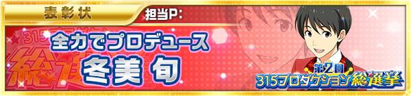 04_idol_election2_21_jun.jpg