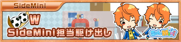 06_unit_kakedashi_05_w.jpg