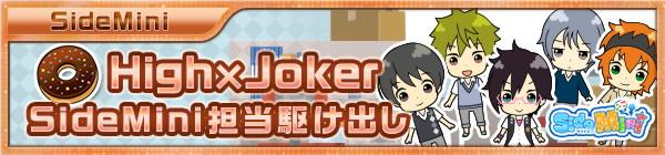 06_unit_kakedashi_08_highj.jpg