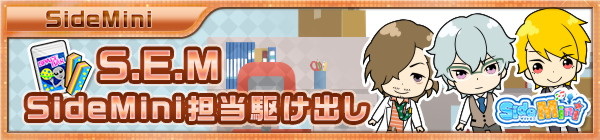 06_unit_kakedashi_12_sem.jpg