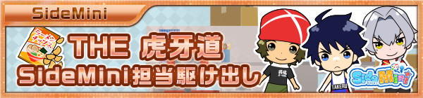 06_unit_kakedashi_13_kogado.jpg