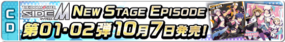 banner_newstageepisode_cd.png