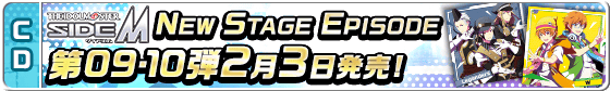 banner_newstageepisode_cd0910.png