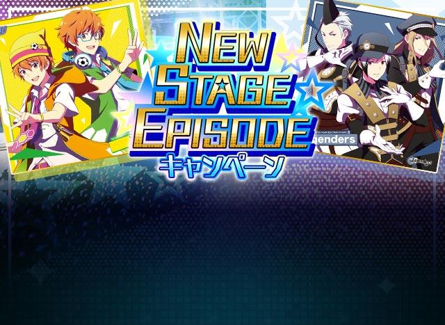 nsecp_header05.jpg
