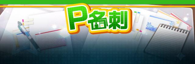 p_meishi%2Fmeishi_top_bg.jpg