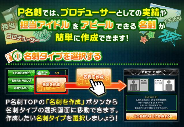 p_meishi%2Fplay1_01.jpg